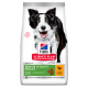 sp-canine-science-plan-adult-7-plus-youthful-vitality-medium-breed-with-chicken-and-rice-dry